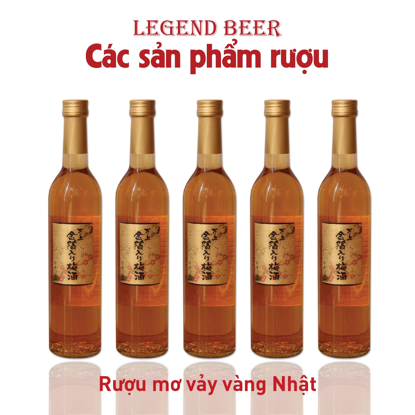 Rượu mơ vảy vàng Choya Nhật